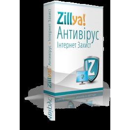 Zillya! Антивірус та Інтернет Захист