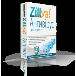 Zillya! Антивірус для Бізнесу