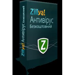Zillya! Антивірус Безкоштовний