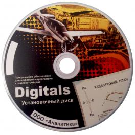 Модулі Digitals