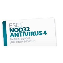 ESET NOD32 Antivirus Бізнес-версія для Linux Desktop