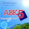ПК АВК 5 (2 р.м.)